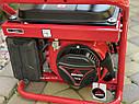 Генератор бензиновий Vitals JBS 2.8bg 3кВт мідна обмотка + газ, фото 6