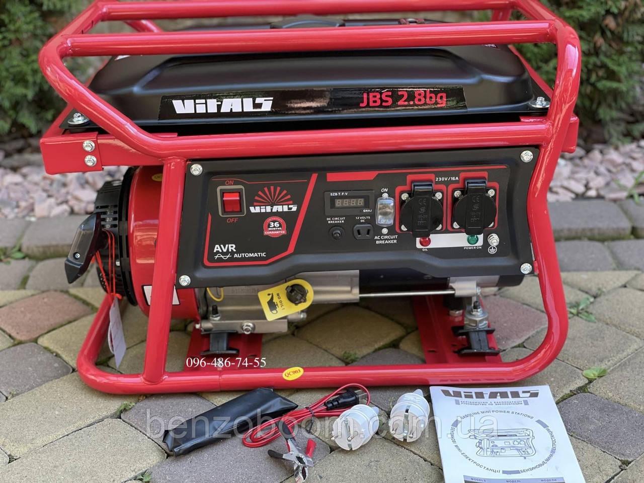 Генератор бензиновий Vitals JBS 2.8bg 3кВт мідна обмотка + газ