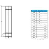 Фабрика ZIG Труба для димоходу L-0,5 м D-200 мм товщина 0,6 мм, фото 2