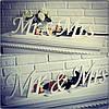Слова MR и MRS на подставке №2 заготовка для декора