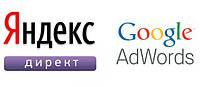 Раскрутка сайта в поисковиках Гугл и Яндекс