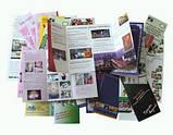 Печать полиграфии в Украине, фото 2