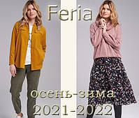Feria осень-зима 2021-2022