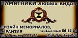 Печать на баннере Киев, фото 2