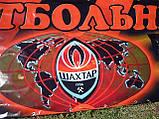 Печать на баннере Киев, фото 3