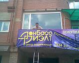 Печать на баннере Киев, фото 4