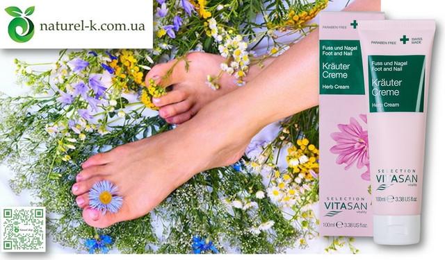 Крем для ног с травами Вивасан