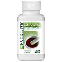 NUTRILITE Железо, жевательные таблетки 100 шт