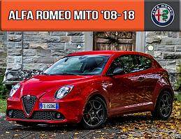 ЕВА коврики Альфа Ромео Мито 2008-2018. EVA ковры на Alfa Romeo MiTo