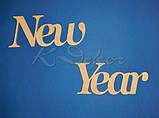 Слово NEW YEAR заготовка для декора, фото 2