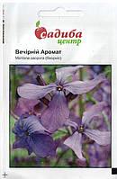 Семена цветов Матиолы двурогой  0,2 г