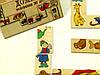 Деревянная игрушка Домино половинки