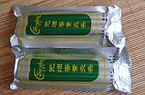 Моксы  угольные бездымные сигары  19*130 мм - 2 шт, фото 3