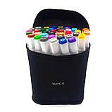 Набор скетч маркеров 36 шт для рисования фломастеры для рисования спиртовые двухсторонние белые, фото 9