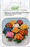 Семена цветов примулы Пионер смесь 10 шт