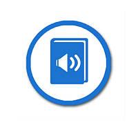 Запись (озвучка) аудиокниг