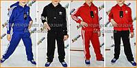 Спортивный костюм для мальчика | Адидас