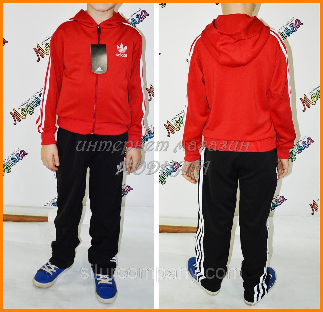 a0406321 Спортивные костюмы для мальчиков Адидас, Найк, Феррари - Интернет магазин