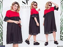 Молодіжне грайливий софтовое двоколірна сукня вільного крою з воланами Розмір: 48-50, 52-54,56-58 арт. 0678