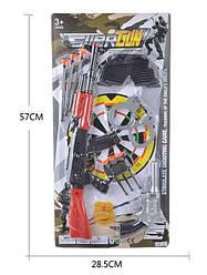 Военный набор 068-4 / 068-5 (108/2) 11 элементов, автомат, пистолет, 6 патрон на присоске, наручники, очки,