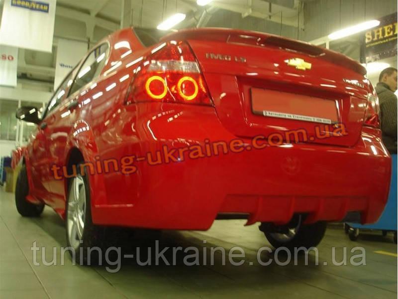 Задний бампер для Chevrolet Aveo 2 2006-11