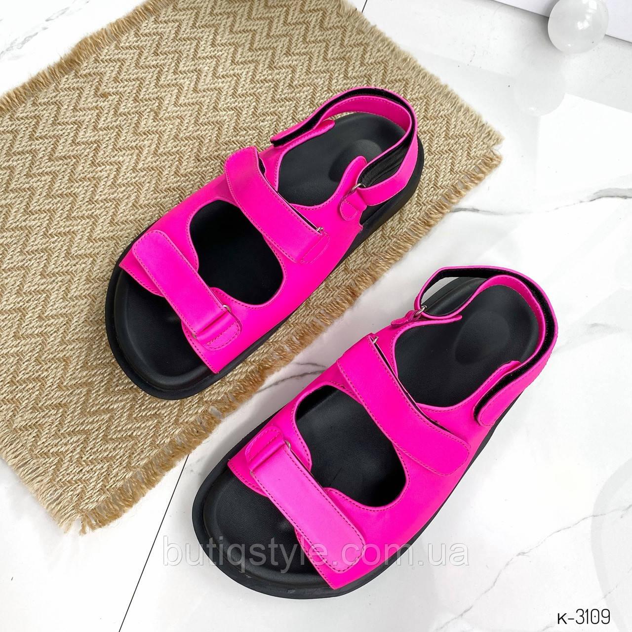 Женские розовые босоножки натуральная кожа