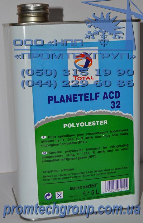 Компрессорное холодильное масло 5Л Total Planetelf ACD 32