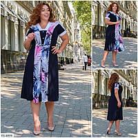 Стримане приталену сукню масло/ трикотаж з яскравим принтом Розмір: 52, 54, 56, 58 арт. 405