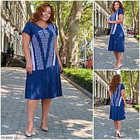 Повсякденне батальне літній сукні вільного крою віскоза/ трикотаж з принтом р: 52, 54, 56, 58 арт. 406