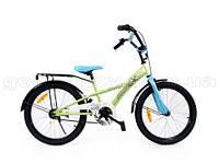 Велосипед 20 дюймов GRAFFITO