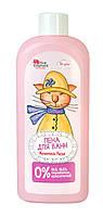 Пена для ванн Pink Elephant 0 % Кошечка Лиза - 500 мл.