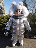 Зимние костюмы на мальчика и девочку с натуральным мехом, фото 2
