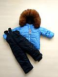 Зимние костюмы на мальчика и девочку с натуральным мехом, фото 5