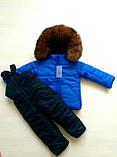 Зимние костюмы на мальчика и девочку с натуральным мехом, фото 7