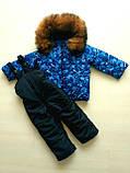 Зимние костюмы на мальчика и девочку с натуральным мехом, фото 10