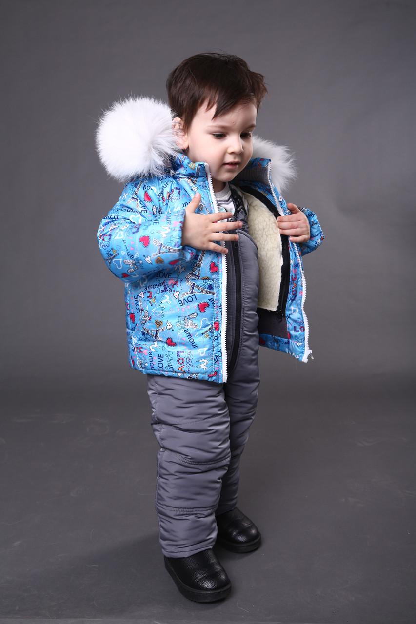 Зимние костюмы на мальчика и девочку с натуральным мехом
