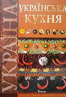 Пелікан Українська кухня, фото 1