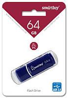 USB 3.0 Flash - накопитель Smartbuy 64GB Crown Blue
