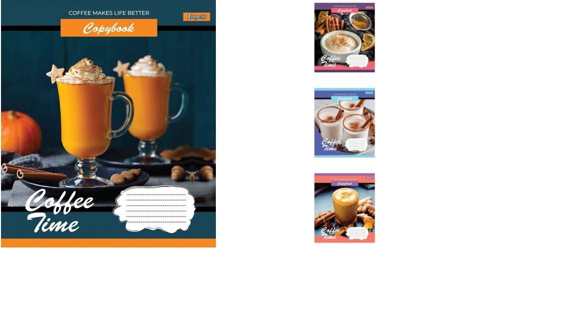 Тетрадь школьная А5 96 листов, линия 1В Coffee time,  5шт. в упаковке, 765491
