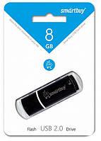 USB Flash - накопитель Smartbuy 8GB Crown Black