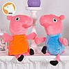 Мягкая игрушка Свинка Джордж, 30 см, фото 2