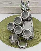 Набор банок для специй на магнитной подставке 6 шт Edenberg EB-3499 Набор для специй 6 ёмкостей для кухни