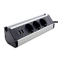 Меблева розетка (горизонтальна) 3 x 16, 2 x USB 2,4 А, метал + провід 3 x 1.5 mm2