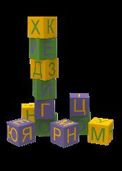 Ігрові фігури KIDIGO Алфавіт (MMMN6)