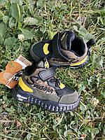 Кроссовки ботинки детские деми 22-23 (14-14, 5см) на мальчика