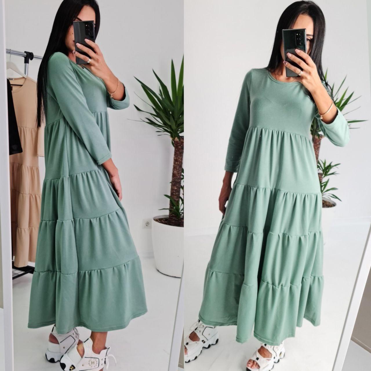 Жіноче плаття максі