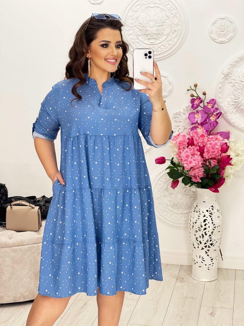 Вільне плаття з v-подібним вирізом (Батал)