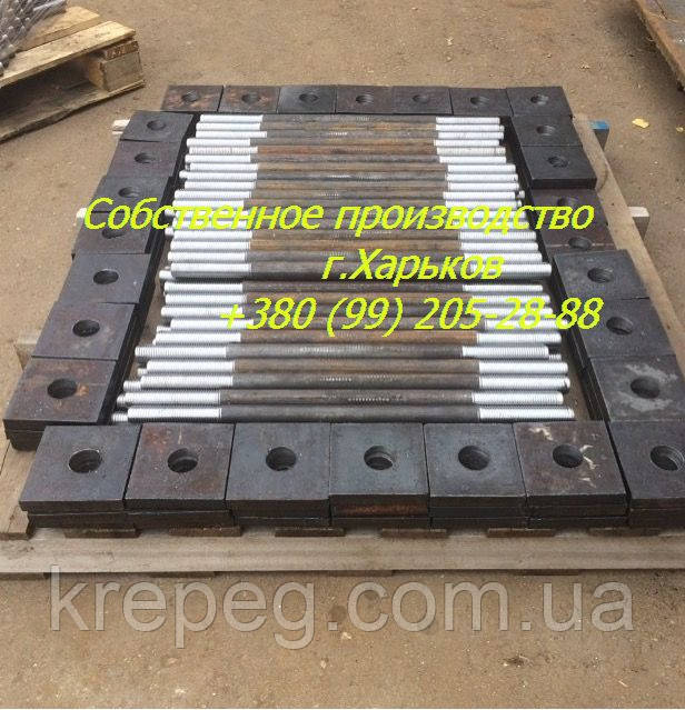 Болты фундаментные изогнутые тип 1.1 ГОСТ 24379.1-80, фото 1