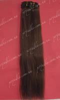 Натуральные волосы на заколках 65 см, 10 прядей, коричневый, 04