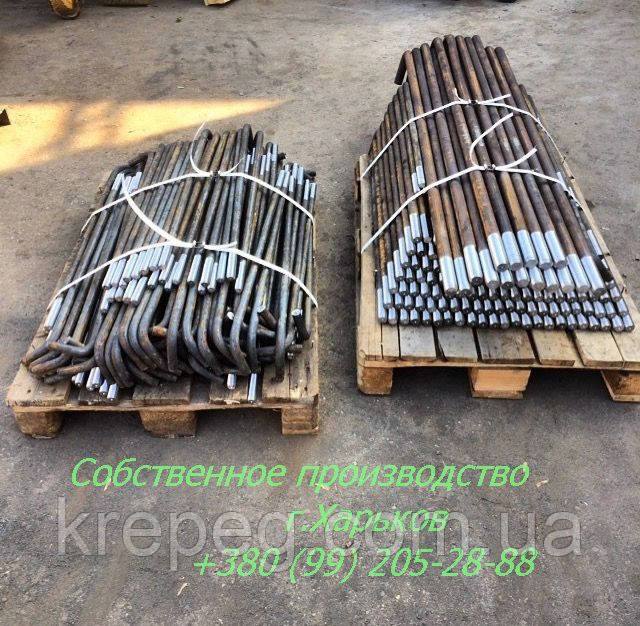 ГОСТ 2437902012 Болты фундаментные Общие технические